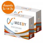 MeeDy - มี๊ดดี้ ลดน้ำหนัก 2 กล่อง