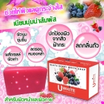 สบู่ Gluta Berry White Soap