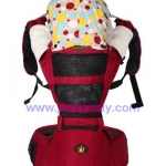 C10130 เป้อุ้มเด็ก H design มีผ้าคลุมกันแดดด้านบน สีแดง