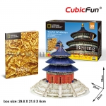 Temple of Heaven Size 28*28*22 cm Total 111 pcs.