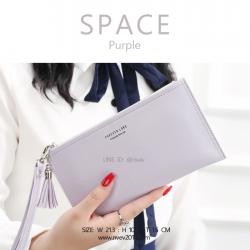 กระเป๋าสตางค์ผู้หญิง ทรงถุง รุ่น SPACE สีม่วง