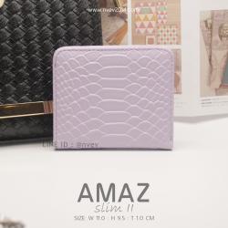 กระเป๋าสตางค์ผู้หญิง แบบบาง รุ่น AMAZ SlimII สีม่วง