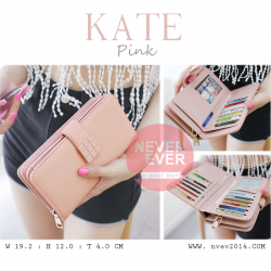 กระเป๋าสตางค์ผู้หญิง รุ่น KATE สีชมพู ใบยาว
