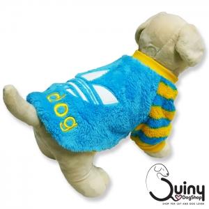 เสื้อสุนัข ลายแถบ adidog สีฟ้าเหลือง