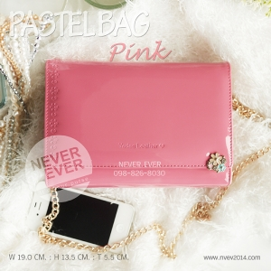 กระเป๋าสะพายข้าง PASTEL BAG-Pink