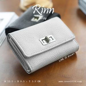 กระเป๋าสตางค์ผู้หญิง ใบสั้น รุ่น RINN สีเทา