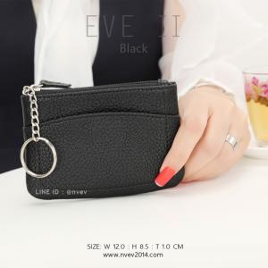 กระเป๋าสตางค์ ใส่เหรียญ รุ่น EVE II สีดำ