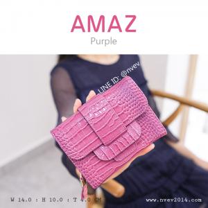 กระเป๋าสตางค์ผู้หญิง ขนาดกลาง รุ่น AMAZ สีม่วง