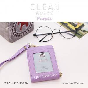 ที่ห้อยคอ กระเป๋าสตางค์ห้อยคอ รุ่น CLEAN multi สีม่วง