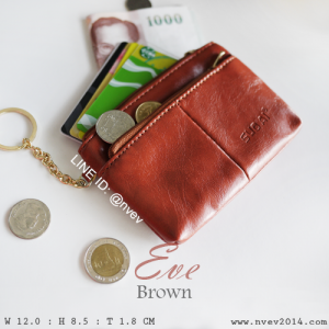 กระเป๋าสตางค์ ใส่เหรียญ รุ่น EVE สีน้ำตาล