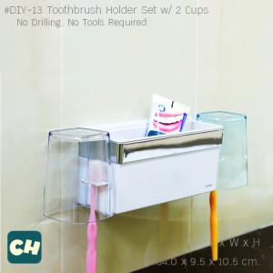 DIY-13 เซตแปรงสีฟัน พร้อมแก้วน้ำ 2 ใบ ไม่ต้องเจาะผนัง