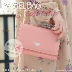 กระเป๋าสะพายข้าง สีชมพู PASTEL BAG II -Pink