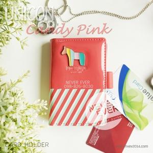 กระเป๋าใส่บัตร รุ่น UNICON - Candy Pink