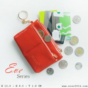 กระเป๋าสตางค์ ใส่เหรียญ รุ่น EVE สีส้ม