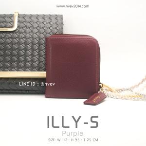 กระเป๋าสตางค์ผู้หญิง ILLY-S สีม่วง