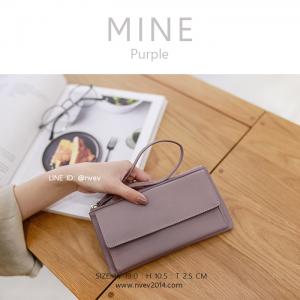 กระเป๋าสตางค์ผู้หญิง ทรงถุง รุ่น MINE สีม่วง