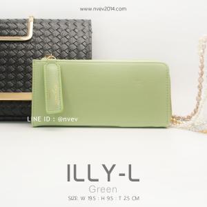 กระเป๋าสตางค์ผู้หญิง ILLY-L สีเขียว