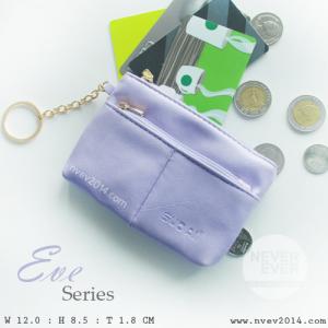 กระเป๋าสตางค์ ใส่เหรียญ รุ่น EVE สีม่วง
