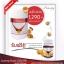 นมผึ้งAusway 6%1600mg 100 เม็ด รับฟรี !! Propolis 2300mg 30เม็ด 1 ขวด thumbnail 1