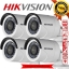 HIKVISION (( Camera Pack 4 )) DS-2CE16D0T-IR (HD 1080P) thumbnail 1