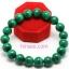 กำไลมาลาไคท์ Malachite bracelet thumbnail 1