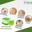 Vivee Skin Repair Cream 3 กระปุก thumbnail 2