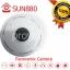 SUN880 SC-9002CW thumbnail 1