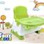 เก้าอี้เนั่งกินข้าวเด็กแบบพกพา C10150(สีเขียว) thumbnail 1