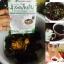 ชาสมุนไพรลดพุง ลดไขมัน Perfect Detox Herb สูตรเร่งด่วน 5 ห่อ thumbnail 4