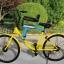C10167 เก้าอี้นั่งเด็กสำหรับติดตั่งรถจักยานด้านหน้า ที่ก้ันสีดำแบบที่กั้นเต็มตัว thumbnail 1