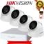 Hikvision (( Camera Set 4 )) HD720P (DS-2CE56C0T-IT3 x 4, DS-7104HGHI-F1 x 1) thumbnail 1