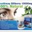 Healthway BILBERRY 10000 mg 100 Natureตาสวยสดใสด้วย สารสกัดจากบิลเบอรี่ เหมาะมากสำหรับผู้ที่ใช้คอม thumbnail 2