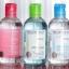 BIODERMA Hydrabio H2O ผลิตภัณฑ์ทำความสะอาดใบหน้าและเช็ดเครื่องสำอาง สูตรน้ำ (ขวดสีฟ้า) ขนาด 250 ml. thumbnail 3