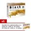 Smartlife Plus ผลิตภัณฑ์เสริมอาหาร น้ำมันงาดำ 1,000 มก. 60 แคปซูล (ฟรี น้ำมันงาดำ 1,000 มก. 10 แคปซูล) thumbnail 1