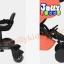 C10199 ที่นั่งเสริมเด็กพ่วง รถเข็นเด็ก Tens Baby thumbnail 6