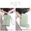 กระเป๋าสตางค์ผู้หญิง ทรงถุง กระเป๋าคลัทช์ สีเขียว รุ่น ALICE thumbnail 2