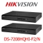 HIKVISION DVR Pack 2 DS-7208HQHI-F2/N x2 thumbnail 1