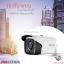 HIKVISION DS-2CE16F7T-IT 3MP Bullet Turbo HD thumbnail 3