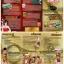Promotion ชุดแชมพูยาจีน+สเปรย์ฉีดผมหอม thumbnail 5