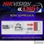 HIKVISION DS-2CD2125FWD-I thumbnail 5