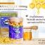 (ขนาด 30 เม็ด ) นมผึ้ง wealthy health 6% 1,000 mg. (รุ่นพี่โดมทาน) ผิวสวย หน้าใสและสุขภาพดี thumbnail 10