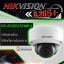 HIKVISION DS-2CD2125FWD-I thumbnail 2