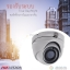 HIKVISION DS-2CE56H1T-ITM 5 MP HD EXIR Turret Camera thumbnail 4