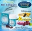 Ausway Bio Collagen ออสเวย์ไบโอคอลลาเจน คอลลาเจนแบบซอฟเจล ดูดซึมได้ดี จากออสเตรเลีย ขนาด 100 เม็ด thumbnail 3