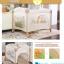 B10104 เตียงนอนเด็ก เพลย์เพ็น สิ้นค้าใหม่นำเข้าราคาถูก A2 สีชมพู thumbnail 11