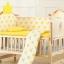 B10142 เตียงนอนเด็กไม้สีขาว (WT1) รุ่นอเนกประสงค์ปรับใช้ได้หลายฟังชันส์ thumbnail 8