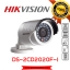 HIKVISION DS-2CD2020F-I thumbnail 1