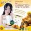 (เซ็ททดลอง 1 เดือน) นมผึ้งแองเจิลซีเครท 6% 1,650 mg. EPO Plus 30 เม็ด + สารสกัดเมล็ดองุ่นแองเจิลซีเครท 60,000 mg.30 เม็ด ผิวขาว ลดริ้วรอย และสุขภาพดี thumbnail 4