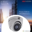 HIKVISION DS-2CE56F1T-ITM HD 3MP EXIR Turret Camera thumbnail 2