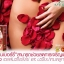 (แบ่งขายด 30 เม็ด) Ausway Cranberry 50000 mg. แครนเบอร์รี่สกัดเข้มข้น วิตามินสำหรับผู้หญิงโดยเฉพาะ thumbnail 8